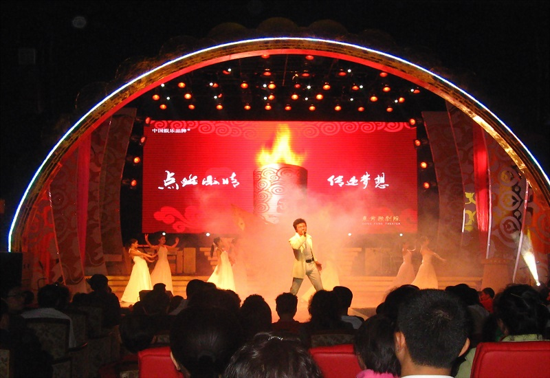 Hunan Opera and Dance Theater - Stage Background Full Color